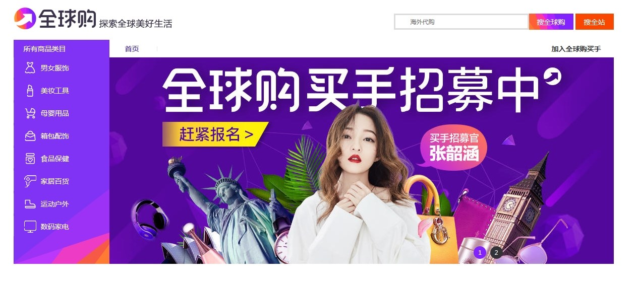 Baidu IME_2019-5-9_17-17-12.jpg