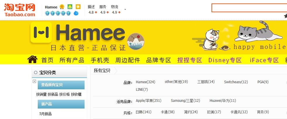 Baidu IME_2019-5-16_16-21-6.jpg