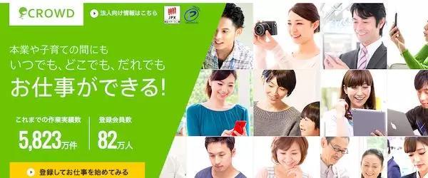 Realworld.jp.jpg